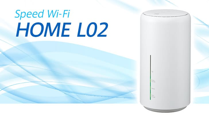 Speed Wi-Fi HOME LO2